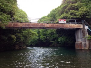 相模湖 秋山川 バス釣り